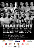 poster_thaifight.jpg