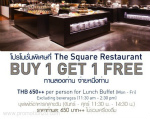 the_square_buffet_novotel_bangkok_platinum.jpg